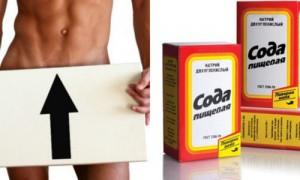 Как увеличить мужской челентано в домашних условиях содой