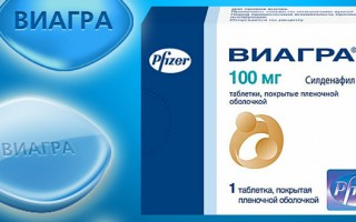 Действие таблеток Виагра на мужчин: инструкция и отзывы