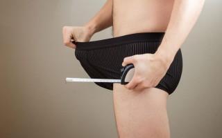 Как увеличить свое мужское достоинство в домашних условиях